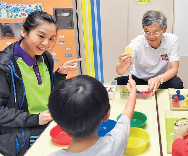勞福局增撥資源 縮短特殊需要童服務輪候