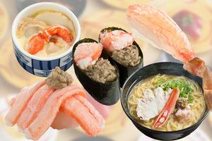 【壽司郎香港】壽司郎Sushiro藍田店正式開幕!其他分店12月全新螃蟹祭menu推10款單品