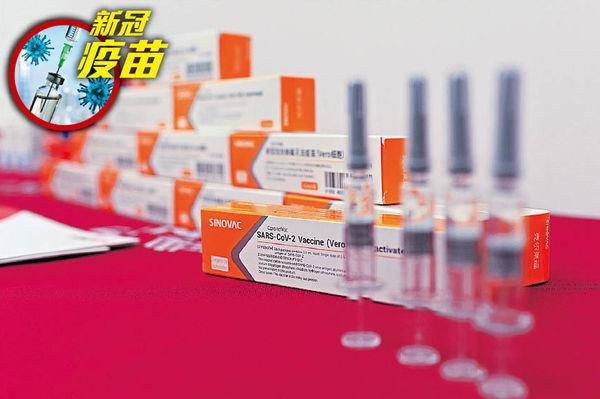 傳科興疫苗巴西測試達標 效率高於5成 百萬劑最快下月抵港
