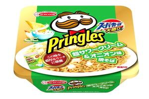 【日本手信】日本品客薯片聯乘杯麵品牌推洋蔥酸忌廉味撈麵    加倍份量+濃郁洋蔥大蒜忌廉味道