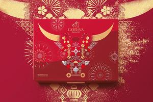 【賀年禮盒2021】Godiva推出新年朱古力禮盒 5款限量朱古力/新年禮盒/優惠