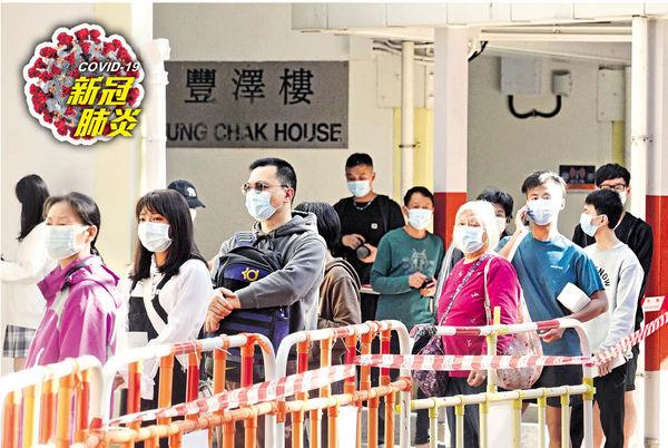 污水有毒「緝兇」 豐澤樓3隱患現形 強檢要求收緊至無關連2戶 追溯數十屋苑