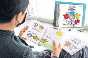 年度作家陳塵首度出童書 啟發孩子身心靈