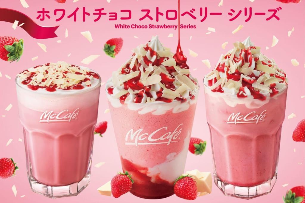 【日本麥當勞】日本麥當勞2021年頭限定飲品 牛奶白朱古力士多啤梨沙冰/latte回歸!