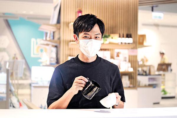 台灣成名 回流創業 港產咖啡師未忘初衷
