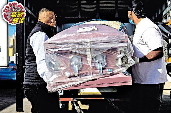 美單日27.7萬人感染破紀錄 死者過多加州殯儀館爆滿