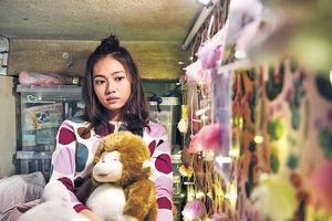 《香港愛情故事》拍三部曲探討失業悲歌 羅天宇︰講我送外賣都OK