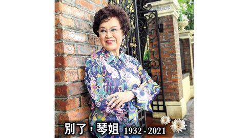 李香琴病逝享年88歲 女兒︰佢好似訓咗覺好安詳