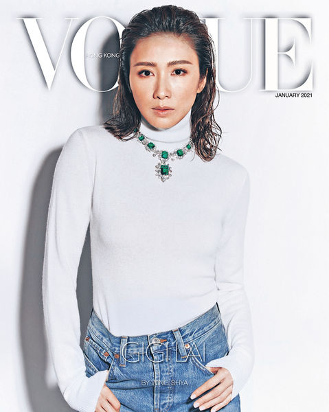 黎姿戴「玉婆」珠寶登雜誌封面