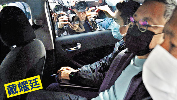 民主派35+初選涉違國安法 大拘捕53人 攬炒10部曲 被指意圖令特首下台政府停擺