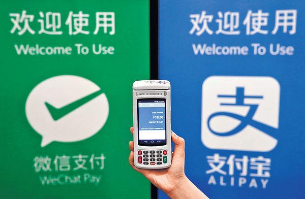特朗普卸任前簽令 封殺支付寶等8款中國Apps