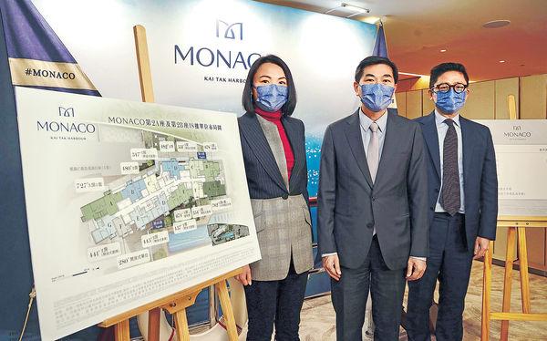 啟德新盤MONACO 首批80伙或周內開價