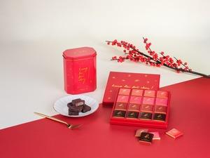 【新年禮盒2021】agnès b CAFÉ推出多款賀年朱古力禮盒及禮物籃 幸運曲奇/焦糖果仁/朱古力攢盒/朱古力金幣