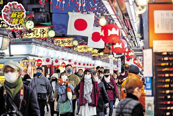 東京等4都縣頒緊急令 日本增7533人確診創新高
