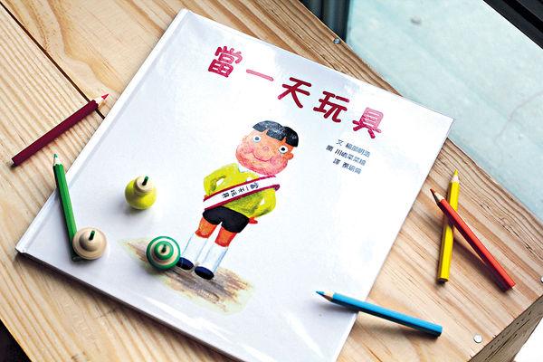 PMQ元創方創意教育項目 鼓勵孩子實踐同理心