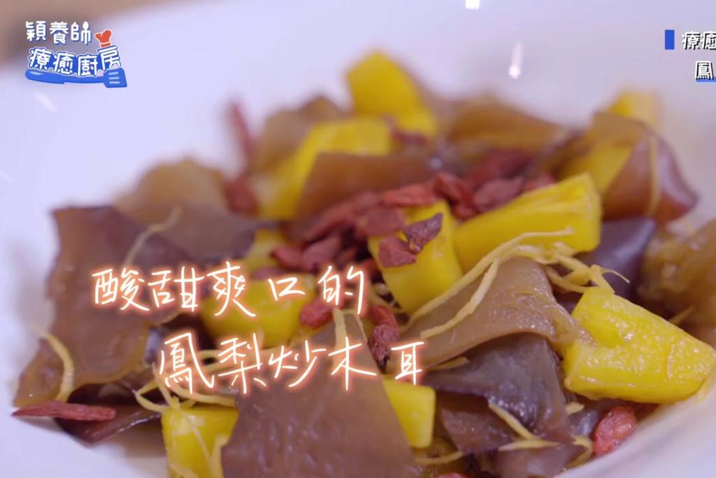 【便秘飲食】女生冬天容易有便秘問題! 營養師教你簡單一道菜通便清腸胃(內附食譜)