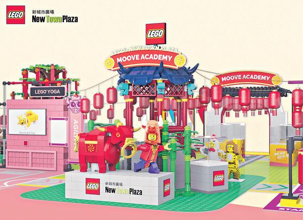 新城市廣場LEGO®新春動樂園 最啱新年行大運