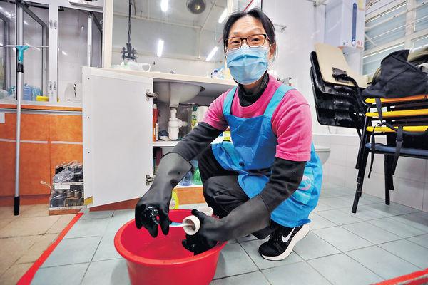 大掃除家務助理 時薪$130起 連續3年凍價 疫下新增廚廁U型渠清潔