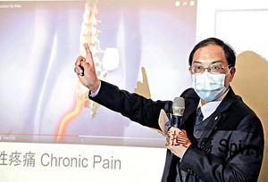 理大研發超小型電刺激器 助脊傷者復健