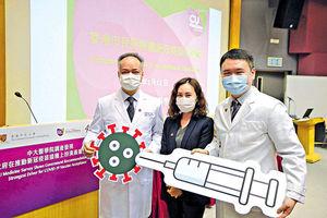 疫苗最快本月抵港 僅37%人願接種 林鄭拒送錢利誘