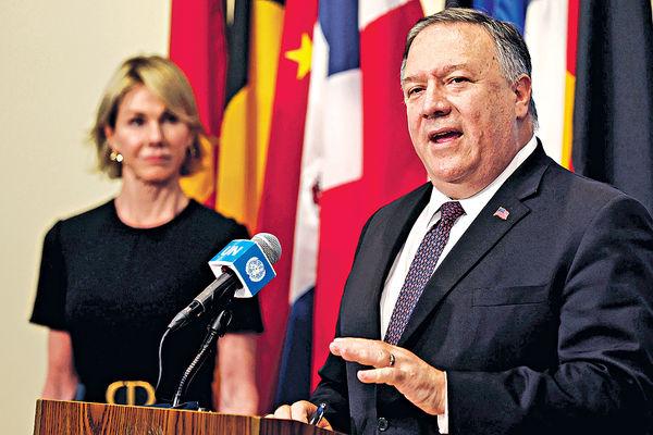 美駐聯大使赴台觸礁 國務院取消出訪 傳歐拒見蓬佩奧