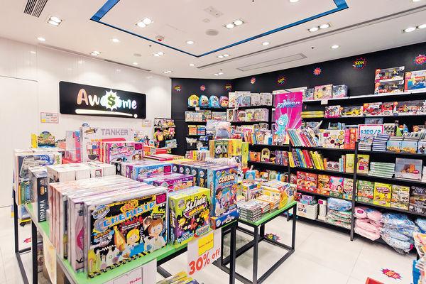青衣城益智兒童產品玩具店進駐 親子同樂