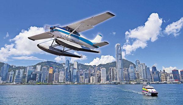 神秘公司投資 推$250水上飛機遊港 擬攻大灣區 望年底前獲牌照