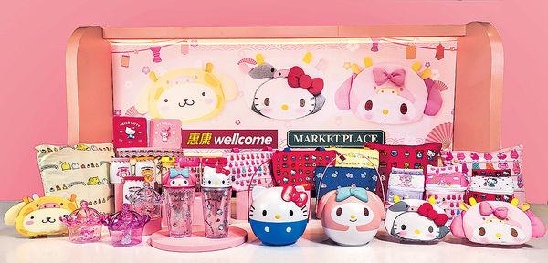 Sanrio賀年精品 惠康 Market Place by Jasons獨家發售