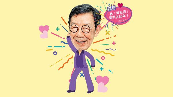 網上開P 學友黎明齊賀壽 胡楓︰好正好開心