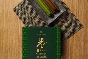【焙茶蛋卷】本地品牌聯乘日本南山園推出抹茶及焙茶蛋卷!蛋卷禮盒新年送禮之選