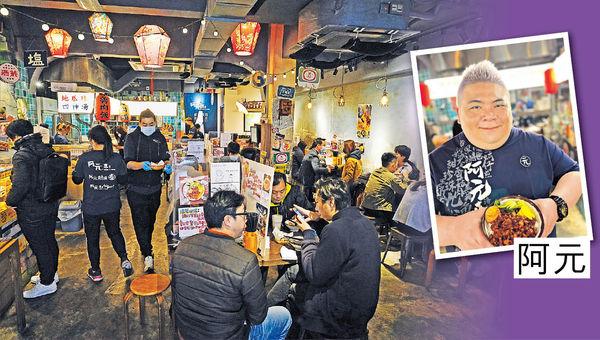 米芝蓮推介$400內美食 7店新入圍3間麵家 疫市排長龍 店主派花紅