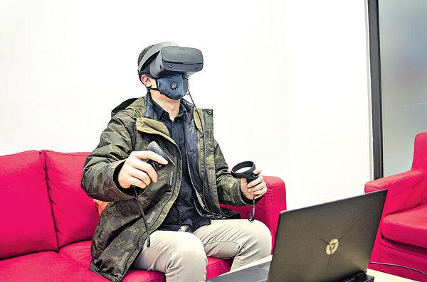 VR助抗社交焦慮 浸大團隊招600人參與