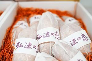 【日本番薯】日本番薯$500一盒甜度達30度! 果欄專家教你分清番薯高級品種/味道/價錢/最佳食法