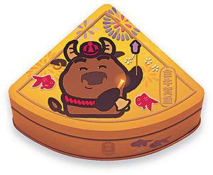 奇華餅家賀年美食迎金牛