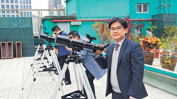 小學推天文教育 鼓勵學生探索宇宙 引發求知精神