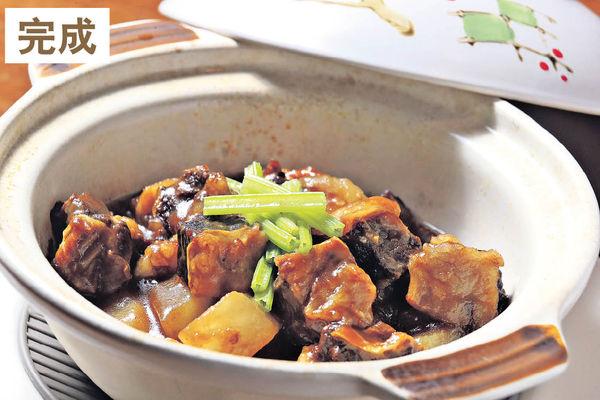 大廚教煮 惹味蘿蔔炆牛腩煲