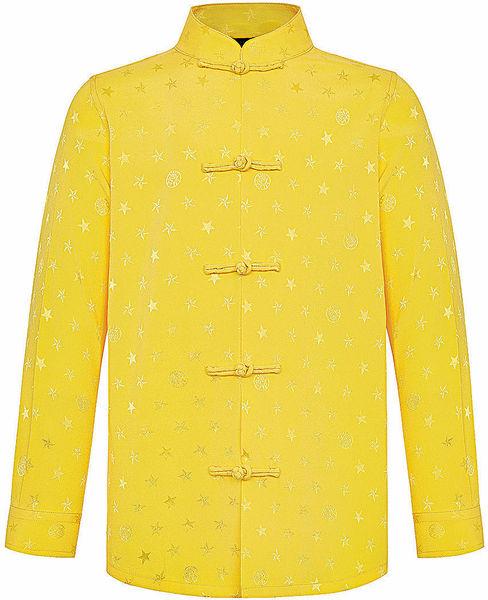 Shanghai Tang亮麗黃兒童賀年服裝