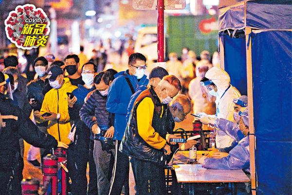 佐敦疫區解封 7000人檢出13確診 470戶失聯 專家估算「走甩」3000人