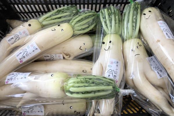 日本農夫為減少食物浪費發揮創意 將奇怪蔬果配可愛表情造型包裝
