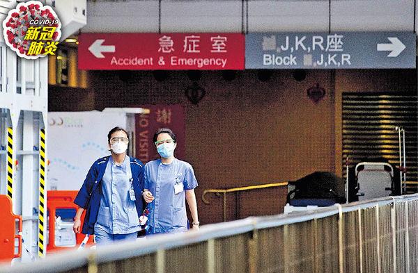 伊院爆疫3護士初陽互無關連 全院員工再檢測 醫局籲避往求診