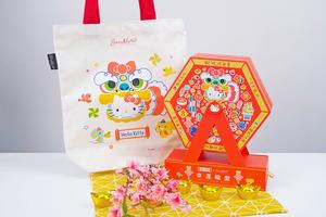 【新年禮盒2021】蛋糕店聯乘Hello Kitty新春幸運輪盤賀年禮盒 可愛Kitty造型年糕/送別注版Kitty舞獅帆布袋!