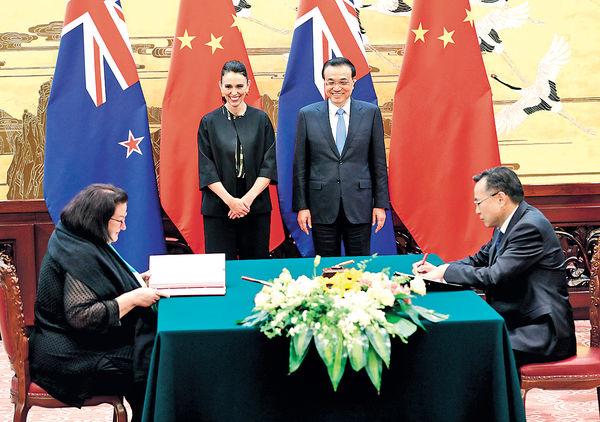 中紐簽升級自貿協定 擴航空金融開放