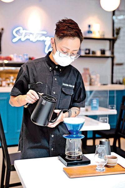 中環小店 歎冠軍級精品咖啡