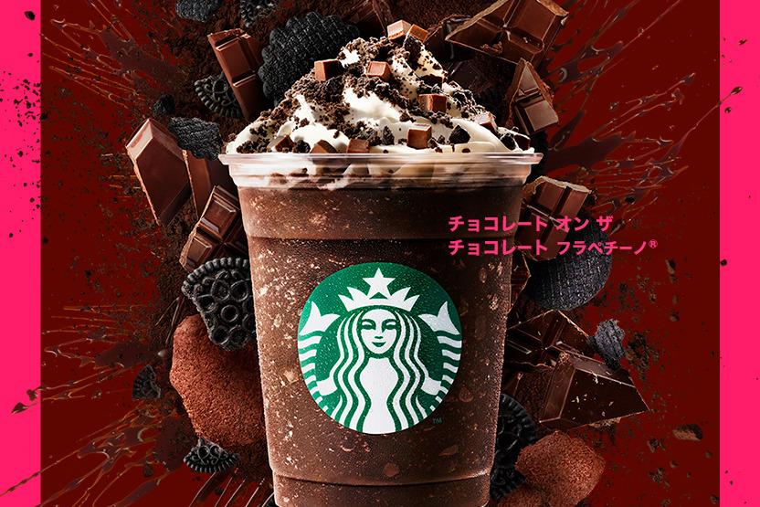 【日本Starbucks】日本Starbucks推情人節限定飲品 超濃郁Melty朱古力星冰樂/生朱古力粒粒朱古力星冰樂