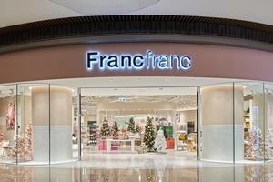【廚具開倉】Francfranc新年大減價低至3折!精選杯碟廚具/迪士尼系列/焗盤/餐盒