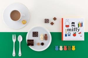 【情人節禮物2021】情人節送禮推介!5款日本直送限定朱古力禮盒 可愛Miffy造型朱古力連精美禮盒包裝