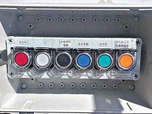 「再生俠」自動轉化 廚餘無臭變漿液可發電 全港首部