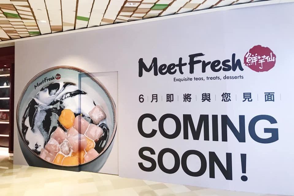 【鮮芋仙分店】鮮芋仙香港第8間分店!6月進駐深水埗