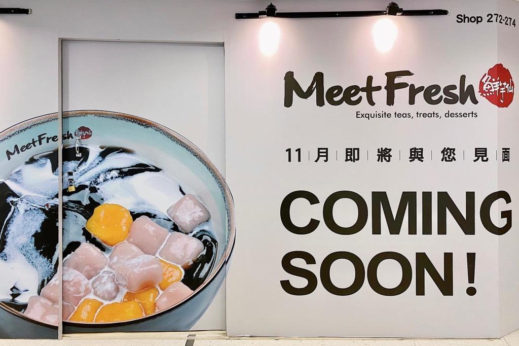【鮮芋仙分店】鮮芋仙香港第10間分店!11月進駐葵芳新都會