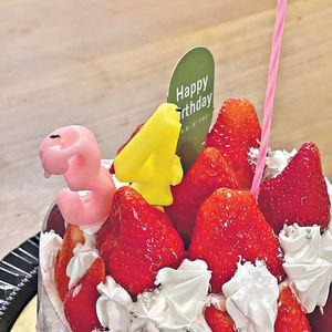 慶祝生日記錯年齡 孕傻吳若希幫老公「報細數」